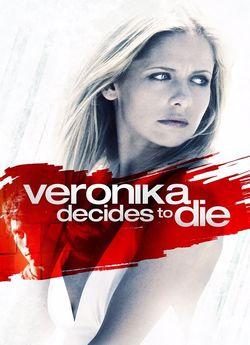 Вероніка вирішує померти