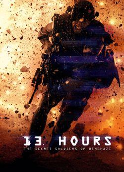 13 годин: Таємні воїни Бенгазі