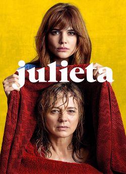 Джульєтта