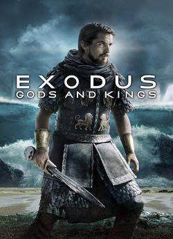Вихід: Боги та царі