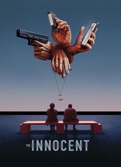 Невинний