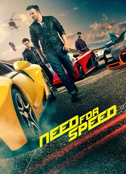Need for Speed: Жага швидкості