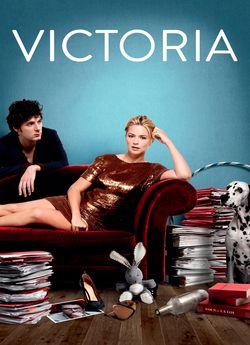 У ліжку з Вікторією
