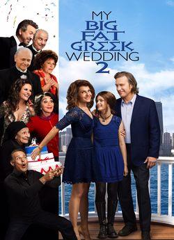 Моє велике грецьке весілля 2