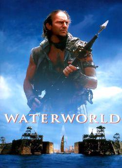 Водний світ