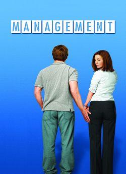 Любовний менеджмент
