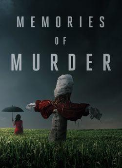 Спогади про вбивство