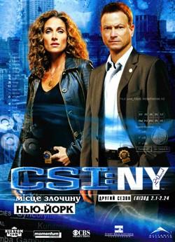 CSI: Місце злочину Нью-Йорк (Сезон 2)