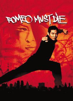 Ромео повинен померти