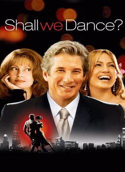 Потанцюймо?