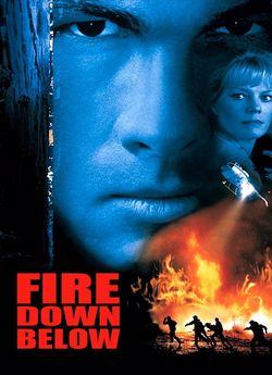 Вогонь із пекла