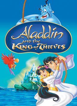 Аладдін і король розбійників