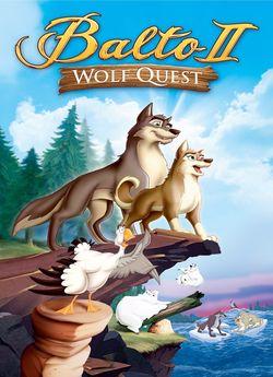 Балто 2: Шлях вовка