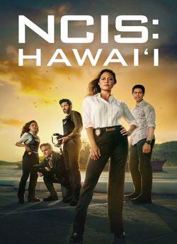 NCIS: Морська поліція. Гаваї