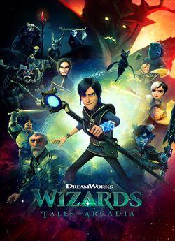 Чарівники: Легенди Аркадії