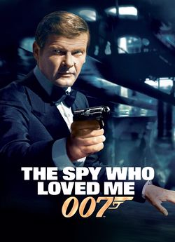 007: Шпигун, який мене кохав