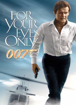 007: Тільки для ваших очей