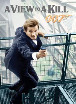 007: Вид на вбивство