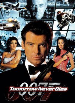 007: Завтра не помре ніколи