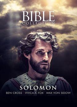 Цар Соломон — наймудріший з-поміж мудрих