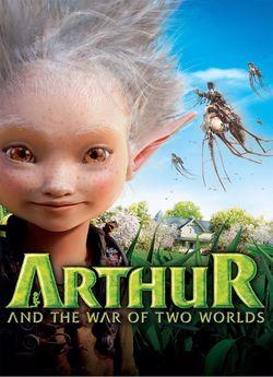 Артур і війна двох світів