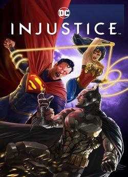 Несправедливість