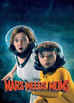 Мами застрягли на Марсі