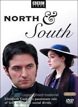 Північ та південь