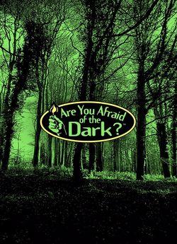 Чи боїшся ти темряви?