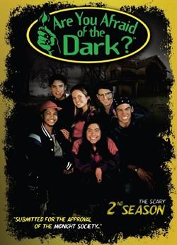 Чи боїшся ти темряви? (Сезон 2)
