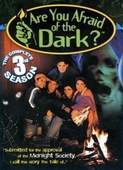Чи боїшся ти темряви? (Сезон 3)