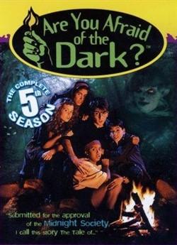 Чи боїшся ти темряви? (Сезон 5)