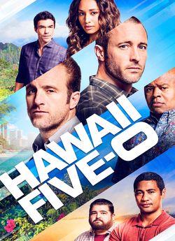 Поліція Гаваїв