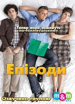 Епізоди (Сезон 1)