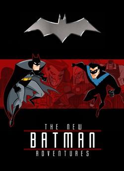 Нові пригоди Бетмена (Сезон 2)