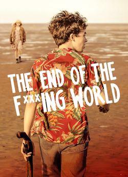 Кінець ї***ого світу